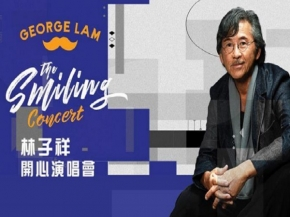 George Lam Concert Room Package_28 Sep 2019