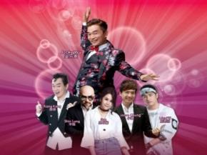 Jacky Wu & Friends Concert Room Package_3 Aug'19