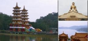 7D Surround Island‧ Taipei‧Chiufen‧Farm Experience‧ Aboriginal Culture‧Hualine‧Kaohsiung‧Taichung‧Sun Moon Lake (CH7)-P-Apr- Dec2019