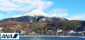 7 Days Explore Wonderful Nagano