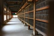 Historical Site of Korea