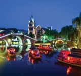 8D7N Meet The Most Beautiful Shandong