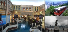 4D Hong Kong + Macau Tour