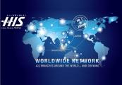 H.I.S. MICE & Corporate