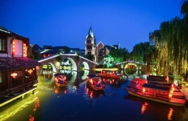 8D7N Meet The Most Beautiful Shandong