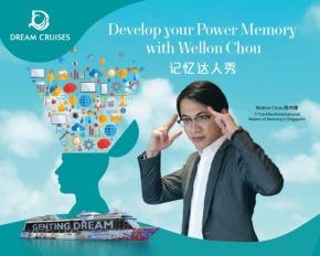 Wellon Chou Theme Cruise (15 Dec 2019)