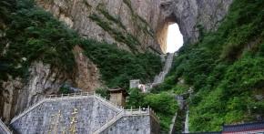 7D/9D Wonders Of Zhangjiajie
