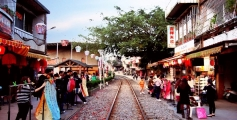 7 Days Taipei / Shihfen / Sky Lantern / Haoke Sanshing Farm  Experience / Aboriginal Culture / Sun Moon Lake / Cing JingFarm