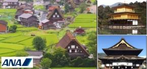 7D Dazzling Japan (Kyoto / Kanazawa / Shirakawago / Takayama / Matsumoto / Nagano / Tokyo)