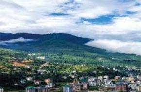 5D4N Discover Happiness Kingdom - Bhutan