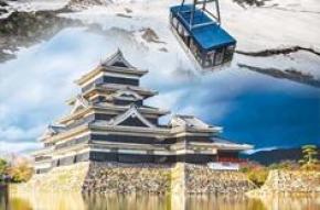 7D5N COLOURFUL TATEYAMA ALPINE TOUR