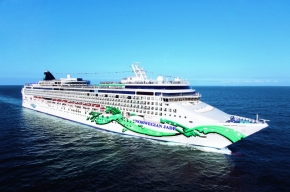 6N SOUTHEAST ASIA SAILINGS - NORWEGIAN JADE