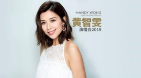 Mandy Wong Concert Room Package_10 Nov'19 (Sunday)