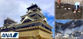 7 Days Kyushu Trail