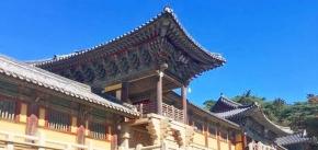 6D Eastern Korea (Busan/ Andong/ Gangneung/ Mount Seorak) - Arrival Monday only