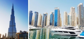 3 Nights Dubai + 1 Night Sharjah Package