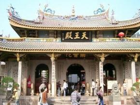 7/8/9D Xiamen/Dapu/Chaoshan/Yongding Tulou + Kinmen + Wuyi Mountain