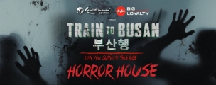 Train to Busan Horror House Room Package