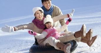 8 DAYS 6 NIGHTS KOREA WINTER FANTASY + JEJU