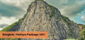 5 Days 4 Nights Bangkok / Pattaya Tour (BKK 2N + PTY 2N)