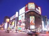 4D3N Hokkaido Delight