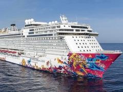Dream Cruises: 3N PENANG / LANGKAWI Cruise or  3N LANGKAWI / PHUKET Cruise or 3N PENANG / PHUKET Cruise – Standard Summer Rates 2020