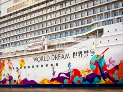 Dream Cruises: 5N PENANG / PHUKET / LANGKAWI / PORT KLANG Cruise or 5N REDANG / KOH SAMUI / LAEM CHABANG Cruise or 5N BELITUNG / CHRISTMAS ISLAND Cruise or 5N KOTA KINABALU / PALAWAN (Puerto Princess) Cruise – Standard Summer Rates 2020