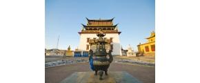 10D8N MONGOLIAN IMPRESSION