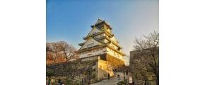 7D6N JAPAN SCENIC DELIGHT