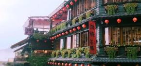 7D Taipei‧Shihfen‧Sky Lantern‧Haoke Sanshing Farm Experience‧Aboriginal Culture‧Sun Moon Lake‧Alishan (CA-P) Nov-Dec 2019