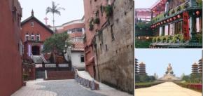 7D  Taipei‧Shihfen‧Sky Lantern‧Alishan‧Kaohsiung Ten Trum‧Tainan Capital City ‧Sun Moon Lake‧Taichung - CW7