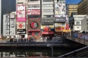 6D5N OSAKA RELAXING TOUR
