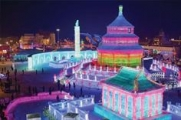 8D7N HARBIN SNOW VILLAGE ICE-SCULPTURE WINTER FESTIVAL