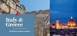 ITALY & GREECE 2020 - 12 days ROME to ATHENS