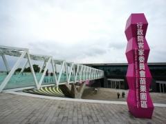 7D Taipei / Alishan / Kaohsiung / Tainan / Taichung