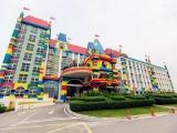 2D1N LEGOLAND Hotel Malaysia