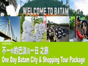 1D Batam City & Shopping Tour Package