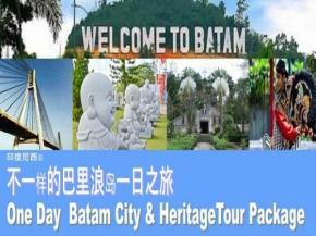 1D Batam City & Heritage Tour Package