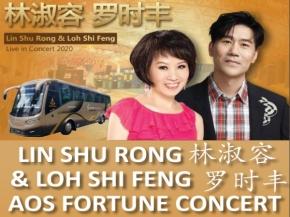 LIN SHU RONG (林淑容) & LOH SHI FENG (罗时丰) AOS FORTUNE CONCERT