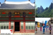 8D 7N Dynamic Korea + Jeju by Singapore Airlines (tour code : SQDKJ08)