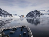 19D16N ANTARCTICA EXPEDITION CRUISE WITH BRAZIL & ARGENTINA HOLIDAY