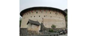 8D XIAMEN+DONGSHAN+CHAOZHOU+SHANTOU+EARTHEN HOUSES + MT WUYI