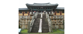 6D5N EASTERN KOREA