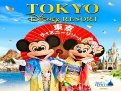 5D4N Tokyo Disney Special