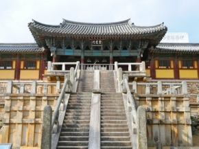 8D6N SEOUL + BUSAN TRIPPING IN ENGLISH (OCT - DEC19)