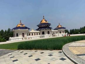 7D Splendid Inner Mongolia