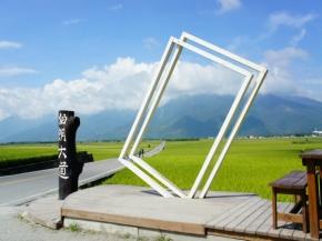 8D7N DISCOVERY EASTERN TAIWAN (TW8DE)