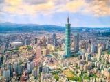 7D6N TAIWAN LEISURE FUN (TW7NP)