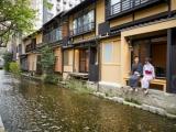 5D4N Machiya Kyoto