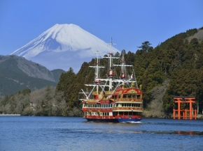3/2D 2/1N Hakone Free And Easy
